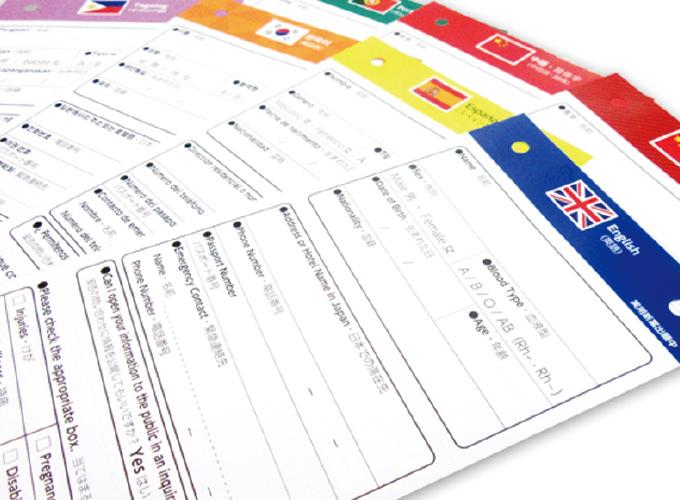 第11回メディア・ユニバーサルデザインコンペティション経済産業大臣賞受賞コミュニケーションカード